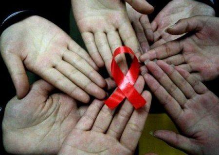 شناسایی ۱۷۰ مبتلا به ایدز در قزوین