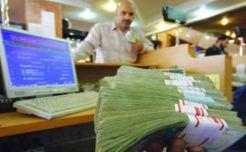 نقش مهم بانکها در توسعه استان قزوین