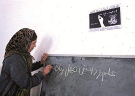 ۳۲ هزار بی سواد در استان قزوین