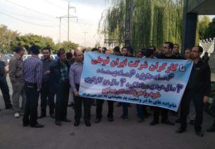 بیکاری نزدیک به ۴ هزار کارگر در قزوین