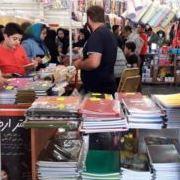 نمایشگاه فروش پاییزه در قزوین آغاز بکار کرد