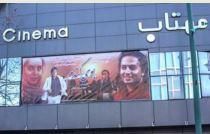 سینماداران قزوینی در آستانه ورشکستگی